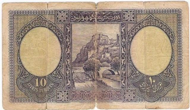 1. Emisyon 10 Türk Lirası