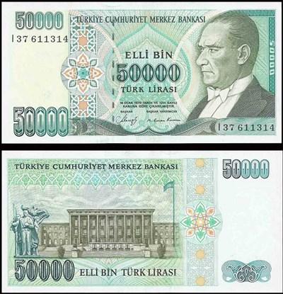 Eski 50.000 Türk Lirası Ne Kadar Eder?   Koleksiyon ve Antika